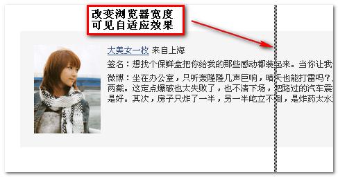 display:table-cell下的两栏自适应效果截图 张鑫旭-鑫空间-鑫生活