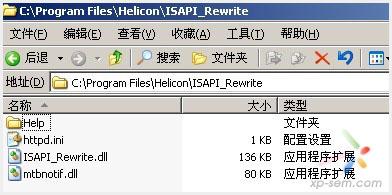 IIS伪静态组件安装破解