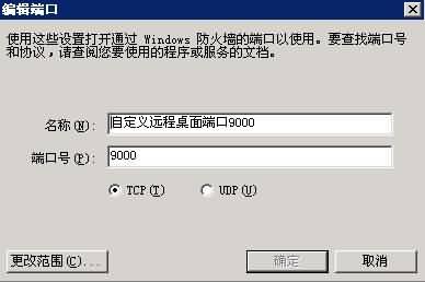 tcpip8.jpg