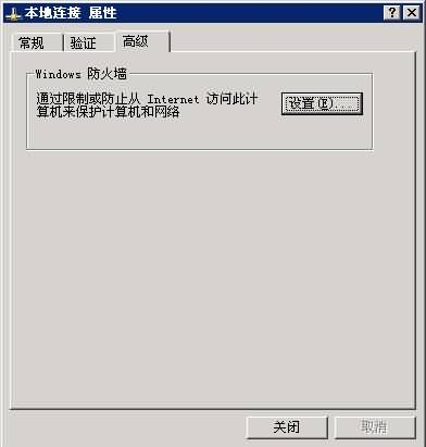 tcpip4.jpg