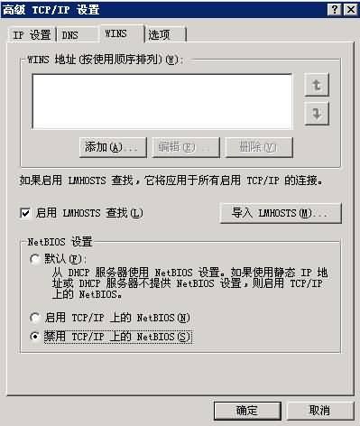 tcpip2.jpg