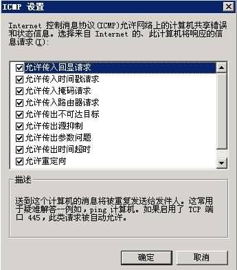 tcpip11.jpg