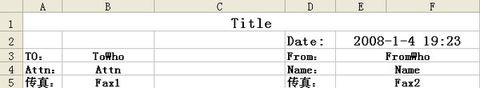 ASP利用Excel模板生成Excel报表,及错误解决方法 - 老巫 - 老巫的博客